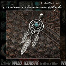 ドリームキャッチャーペンダントシルバー 925 ターコイズ Dream Catcher pendant Turquoise Native American StyleWILD HEARTS Leather&Silver (ID pt3475)