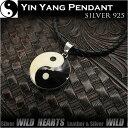 ペンダントトップ シルバー925 太極図 陰陽 Sサイズ Lサイズ Yin Yang Pendant S-size L-size WILD HEARTS Leather&S…
