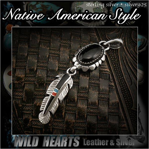 オニキス ペンダントトップ ネイティブアメリカン スタイル インディアンジュエリー フェザー 羽 シルバー925Onyx Native American style Jewelry Necklace Pendant silver925WILD HEARTS Leather&Silver(ID pt2337)