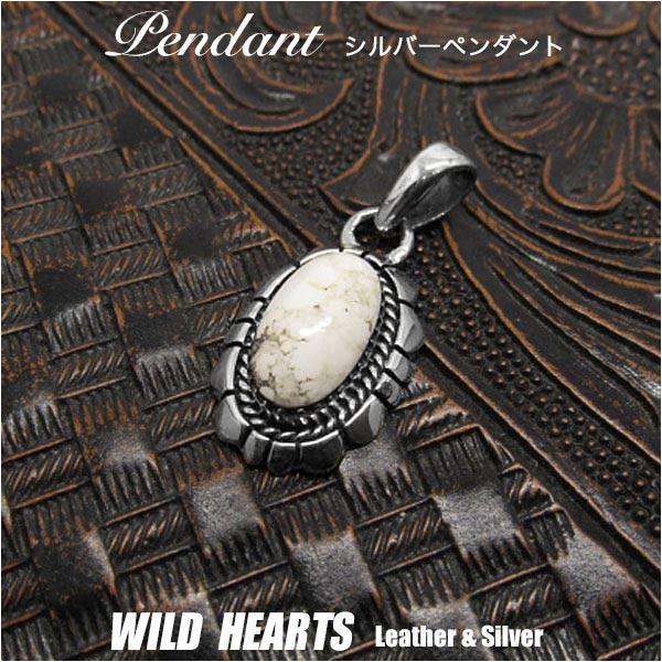 シルバーペンダントトップ シルバー925 ホワイトターコイズ インディアンスタイル Sterling Silver 925 Pendant Necklace Native American Navajo Style WILD HEARTS Leather&Silver (ID 02k7)