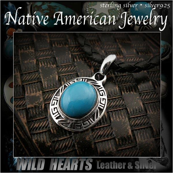 ペンダントトップ シルバー925 ターコイズ silver pendant Native American pendant sterling silver Turquoise WILD HEARTS Leather&Silver (ID pt2297)