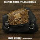 サドルバッグ スイングアーム スカル カービング ハーレー スポーツスター Skull Carved Leather Leather Swing Arm S…