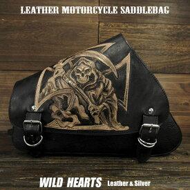 送料無料 サドルバッグ サイドバッグ スイングアーム スカル カービング ハーレー スポーツスター Skull Carved Leather Leather Swing Arm Saddlebag Harley Sportster XL Iron 883N/Forty-EightWILD HEARTS Leather&Silver (ID sb3953)