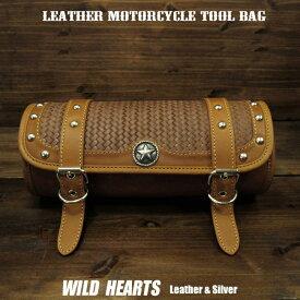 レザー ツールバッグ 本革 フォークバッグ スタッズ付き バイク用/ハーレー カスタム  Leather Tool Bag Mini Saddle Bag Storage Tool Pouch for Motorcycle Harley-DavidsonWILD HEARTS Leather&Silver (ID tb3942)