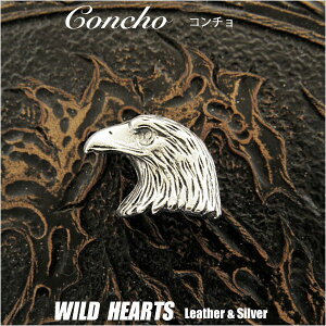 コンチョ シルバー925 イーグル イーグルコンチョ Concho Solid 925 silver 925 Eagle WILDHEARTS Leather&Silver(ID 0262t33)