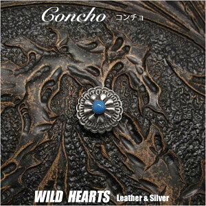 ミニ コンチョ シルバー925 ターコイズ インディアンスタイル Concho Silver925 Turquoise WILD HEARTS Leather&Silver(ID 0197t31)