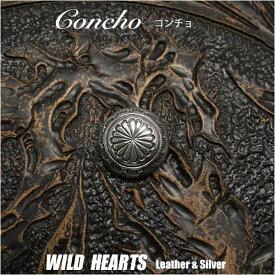 シルバーアクセサリー コンチョ シルバー925 Concho Sterling Silver 925 WILD HEARTS Leather&Silver (ID co3282)