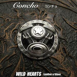 コンチョ ハーレー エンジン シルバー925 ネジ式Concho Harley-Davidson Sterling Silver 925WILD HEARTS Leather&Silver(ID cc4102)