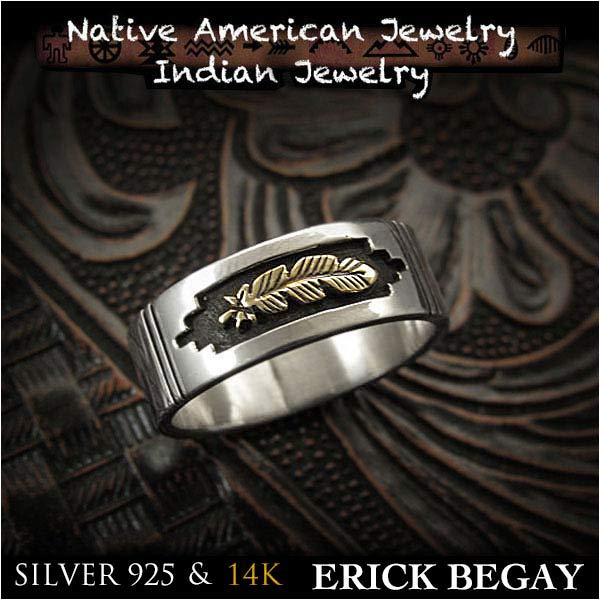 新品 エリックビゲィ/Erick Begay リング 29号 14金フェザーインディアンジュエリー シルバー925 ナバホ族Erick Begay ring US size#15 14K Gold Eagle Feather Native American Indian Jewelry Sterling Silver 925(ID na3195r73)