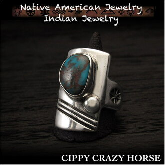 Cippy Crazy Horse Ring Size US #12 Apache Blue Turquoise (ID na3187r73)