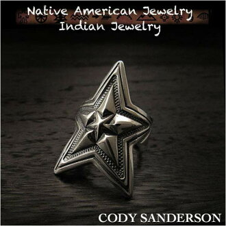 Cody Sanderson Star In Star Ring Size US#12 Native American Indian Jewelry Sterling Silver Navajo (ID na3179r73)