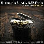 メンズ,シルバーリング,指輪,イーグル,インディアンジュエリー,ナバホ,Sterling,Silver,Ring,Eagle,Native,American