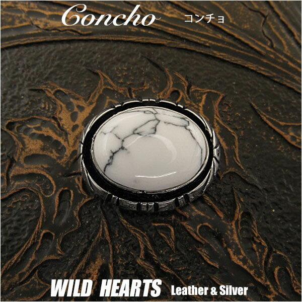 コンチョ/ウエスタン/インディアンジュエリー Concho/western concho/Indian jewelry WILD HEARTS Leather&Silver(Item ID co1195)