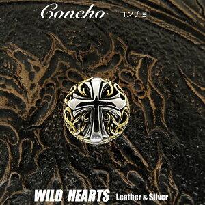 コンチョ シルバー925 クロス アラベスク 飾りボタン Concho Cross Arabesque-design Brass/Sterling Silver 925WILD HEARTS Leather&Silver (ID cc3790)