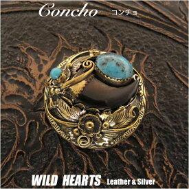 コンチョ ネイティブアメリカンスタイル 真鍮 ターコイズ 熊爪 Native American Style Concho Brass Bear Claw TurquoiseWILD HEARTS Leather&Silver (ID co2343)