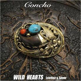 コンチョ インディアンジュエリー 真鍮 ターコイズ/赤珊瑚 熊爪 Native American Style Concho Brass Bear claw TurquoiseWILD HEARTS Leather&Silver (ID cc2849)