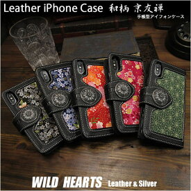 iPhoneケース スマホケース 手帳型 和柄 友禅柄 コンチョ付き Leather Protective Case Cover for iPhone Japanese Pattern YUZEN WILD HEARTS Leather&Silver(ID sc3775t28)