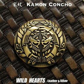 家紋 コンチョ 真鍮 紋章 家紋 伊達正宗 竹に雀 竹に雀紋 Family Crests of Japan Samurai Family Crests Coat of Arms Brass Concho WILD HEARTS Leather&Silver(ID cc2516)