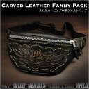 Fannypack3742a