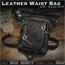 Waist bag3650a