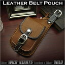 Belt pouch3435a