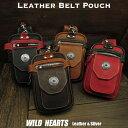 ウエストポーチ ウエストバッグ ヒップポーチ レザー/本革 ハンドメイド Leather waist Pouch Hip Bag Pack Belt Pouch 4 Colors Black/Dark Brown/Brown/RedWILD HEARTS Leather&Silver(ID wp3513b13)