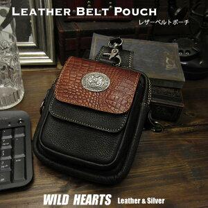 メンズ ヒップ ベルトポーチ ウエストポーチ クロコダイル型押しレザー 革/レザー スマホ/アイフォン/タバコ/アイコス(IQOS) ケース Genuine Leather Belt Hip Pouch CaseWILD HEARTS Leather&Silver(ID sc3581