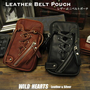 レザー ミニウエスト ベルトポーチ スマホケース 本革 Genuine Leather Belt Pouch Smartphone iPhone Case Mini Waist Hip Pouch WILD HEARTS Leather&Silver(ID wp194r50)