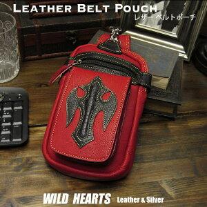 ウエストポーチ ヒップバッグ ウエストバッグ レザー/革 レッド/赤 Genuine Leather Biker Waist Pouch/ Hip Bag/Pouch Belt/RedWILD HEARTS Leather&Silver (ID wp3163r76)