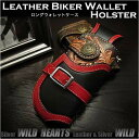 Wallet holster3232a