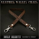 Wallet_chain2435a