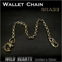 Wallet_chain3048a