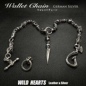 ジャーマンシルバーウォレットチェーン スカル ドクロ&ダガー(短剣) German Silver Heavy Silver Metal Long Jeans Wallet Key Chain Large Chunky Skulls Trucker BikerWILD HEARTS Leather&Silver ( ID wc1818r6 )
