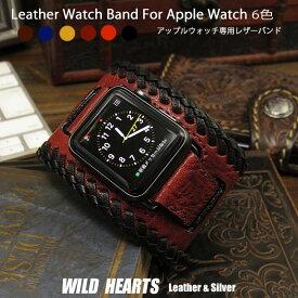 Apple Watch バンド レザー/革 ベルト アップルウォッチ Genuine Leather Watch Strap Bracelet Wrist Band For Apple Watch Series 1 2 3 4, 38/40mm,42/44mmWILD HEARTS(ID aw3691r9)
