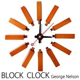 壁掛け時計 置き時計 ブロッククロック ジョージ・ネルソン ネルソン デザイナーズ BLOCK CLOCK ビンテージ ブラウン ホワイト 茶色 白 リプロダクト 【ラッピング対応商品】 送料無料