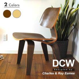 イームズ DCW デザイナーズ リプロダクト ダイニングチェア ウッドレッグ   木 木製 プライウッド チェアー ミッドセンチュリー ダイニング プライウッドチェア 名作 代表作 傑作 ウォールナット アッシュ