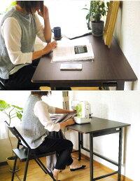 折りたたみデスク&チェア3点セット【FLAP&Butterfly】パソコンデスク折りたたみおしゃれおすすめ折りたたみ式折りたたみデスク&チェア幅100cm折り畳みテーブルデスクテーブルダイニング木製送料無料