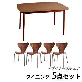 北欧ダイニングテーブルウッド120cm幅&セブンチェア(ウォールナット)4脚 ・ 5点セット 送料無料