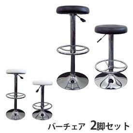 モダン 丸椅子 カウンターチェア カウンターチェア バーチェア ハイスツール 丸イス バー カフェ キッチンチェア ダイニングチェア 白 黒 昇降式 スツール ダイニング ホワイト 椅子 ブラック イス 背もたれなし 送料無料