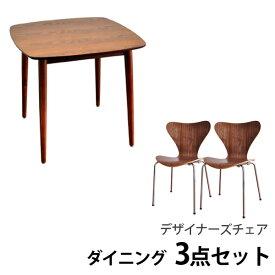 北欧ダイニングテーブルウッド75cm幅&セブンチェア(ウォールナット)2脚 ・ 3点セット 送料無料