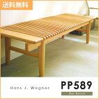 ハンス・J・ウェグナーPP589バーベンチデザイナーズリプロダクト木製チェアベンチテーブル
