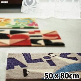 【日本製ディズニーマット】【代引き不可】スミノエ フォーリングマット ディズニー 不思議の国のアリス DMA-405B 50×80cm マットサイズ 防ダニ加工 滑り止め 柄 グレー カラフル 送料無料