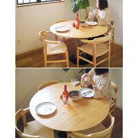 《お得な5点セット》サイクロンテーブル直径110cm&シェーカーチェアデザイナーズダイニングセットリプロダクト送料無料