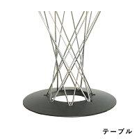 【お得なダイニング3点セット】イサムノグチサイクロンサイクロンテーブル幅105cm&アルネヤコブセンセブンチェアデザイナーズリプロダクトジェネリック送料無料