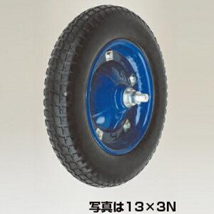ハラックス タイヤ TR-13×3T エアー入りタイヤ