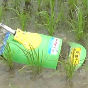 アイガモン すいすいカッタ− 合鴨式水田用除草機アタッチメント