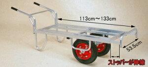 ハラックス コン助 アルミ製 平形2輪車(1輪車に付け替え可能タイプ) CN-65DW コンテナ3個用