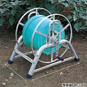 ハラックス マキ太郎 DR-50F アルミ製 ホース巻取器(φ8.5動噴ホース用)