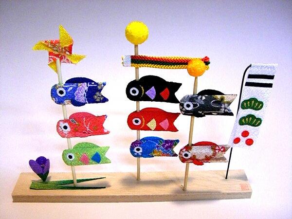 五月人形 三本立ち 鯉のぼり 端午の節句