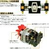 Asada ASADA Freon collection device Eco saver TC AP140